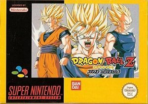 Dragon Ball Z: Hyper Dimension Cover Box