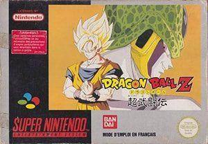 Dragon Ball Z: Super Butouden Cover Box