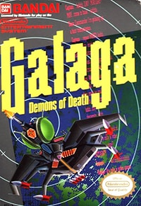 Galaga Cover Box