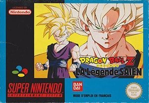 Dragon Ball Z: Super Butouden 2 Cover Box