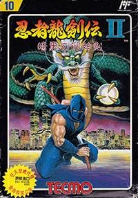 Ninja Gaiden 2: The Dark Sword of Chaos Cover Box