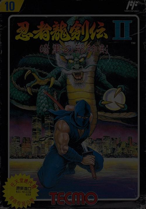 Ninja Gaiden 2: The Dark Sword of Chaos - Nintendo NES