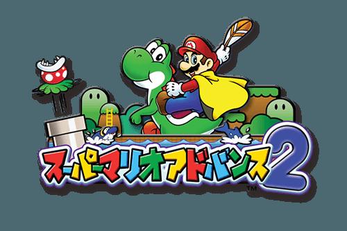 Super Mario World: Super Mario Advance 2 JAP logo
