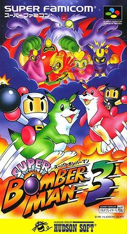 Super Bomberman 3 Cover Box