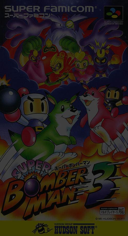 Super Bomberman 3 - Super Nintendo (SNES)