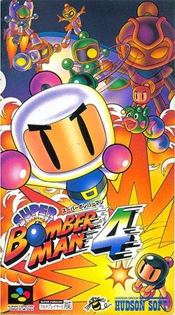 Super Bomberman 4 Cover Box