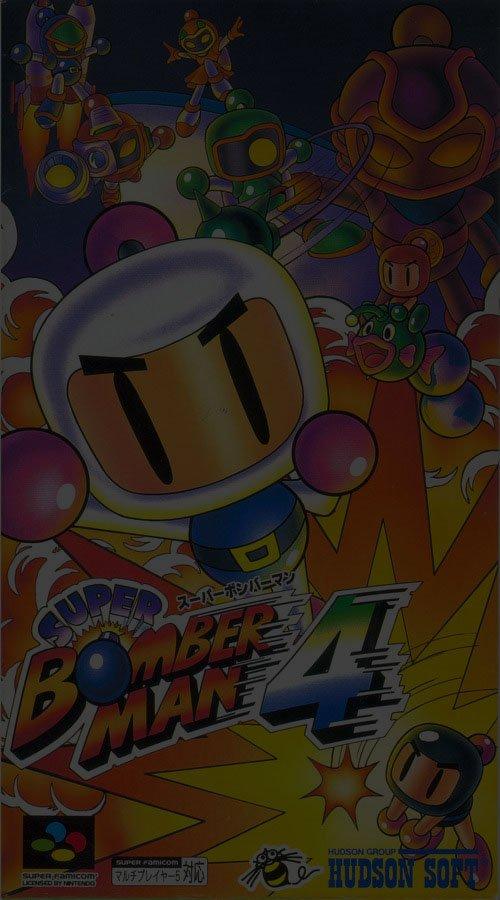 Super Bomberman 4 - Super Nintendo (SNES)
