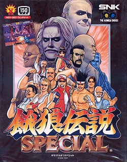Fatal Fury Special Cover Box