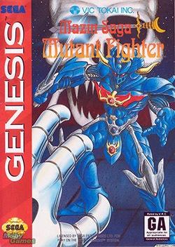 Mazin Saga: Mutant Fighter Cover Box