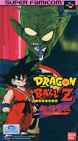 Dragon Ball Z: Super Gokūden: Totsugeki-Hen Cover Box