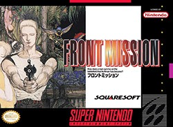 Front Mission Cover Box