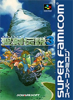 Seiken Densetsu 3 Cover Box