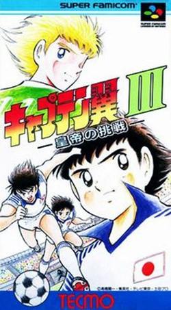 Captain Tsubasa 3 Cover Box
