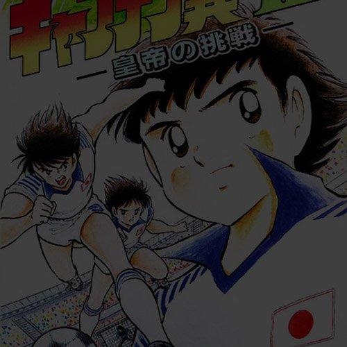 Captain Tsubasa 3 - Super Nintendo (SNES)