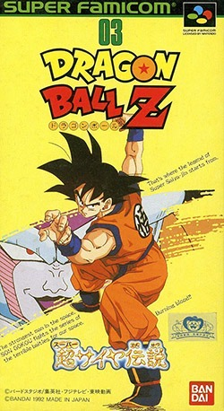 Dragon Ball Z: Super Saiya Densetsu Cover Box