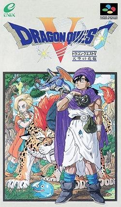 Dragon Quest 5 Cover Box