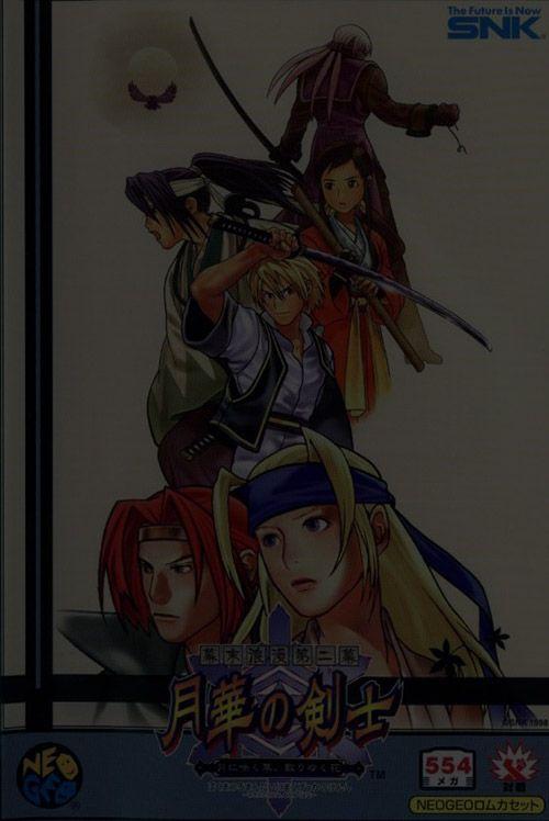 The Last Blade 2 - Neo Geo
