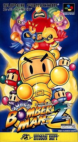 Super Bomberman 2 Super Famicom Cover